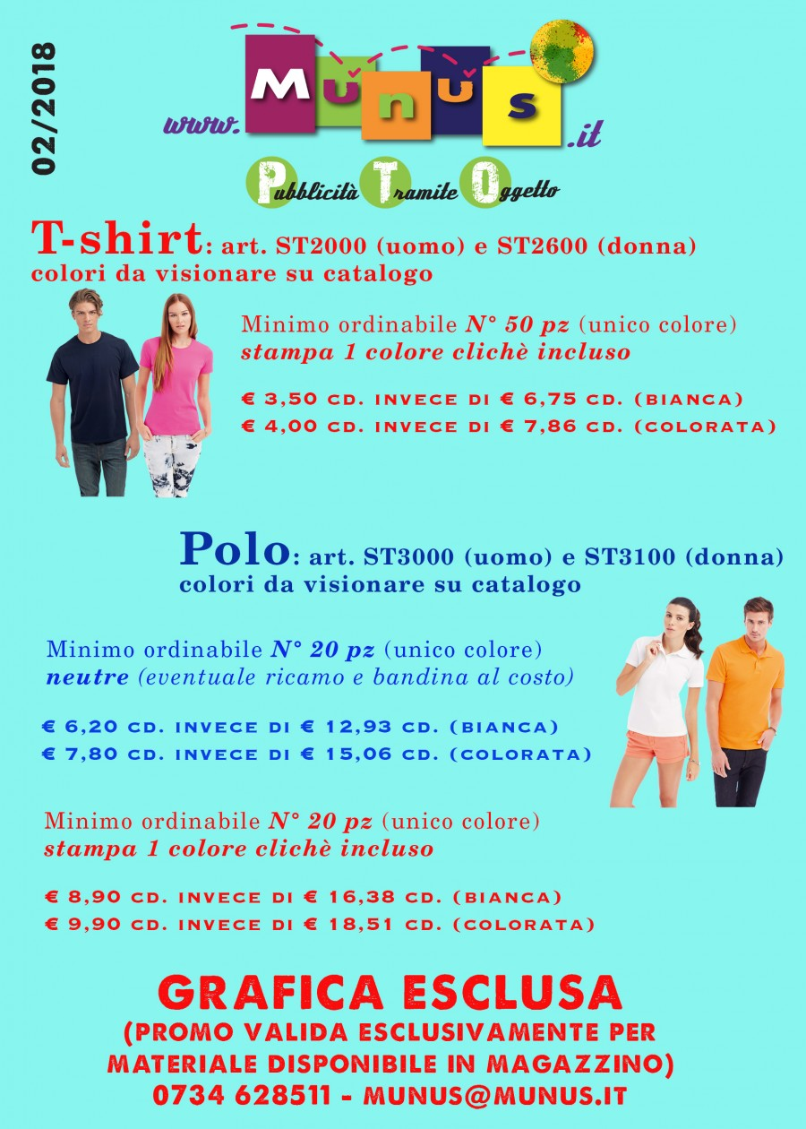 Polo coupon november 2018